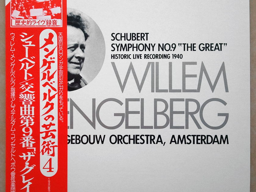 """Philips Japanese Pressing/Willem Mengelberg/Schubert - Symphony No.9 """"The Great"""" / NM"""