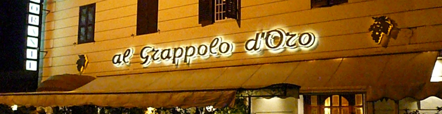 Ужин в ресторане Al Grappolo Doro