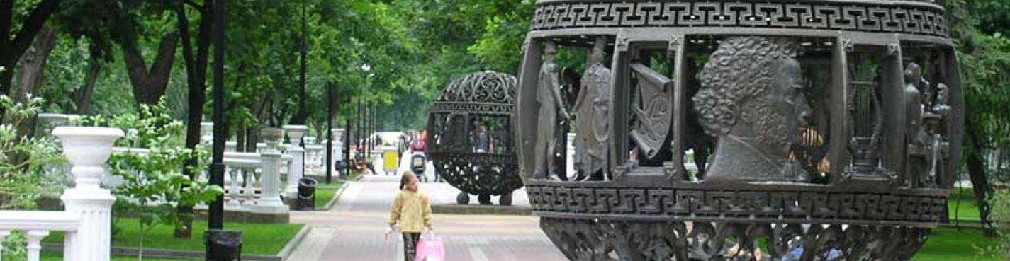 Прогулка по Пушкинскому бульвару