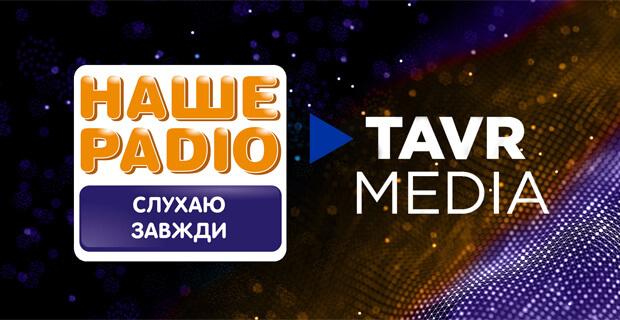 «Тавр Медиа» закрыла сделку по приобретению радиостанции «Наше радио Украина»