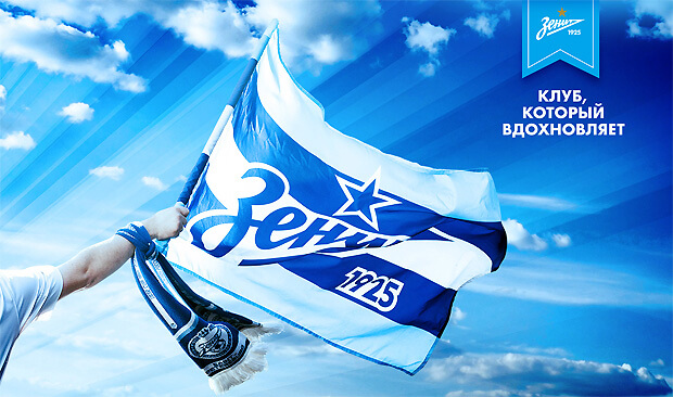 «95 лет Зенита»: юбилей легендарного футбольного клуба на волнах «Радио Зенит» - Новости радио OnAir.ru