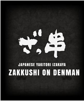 Logo - Zakkushi on Denman
