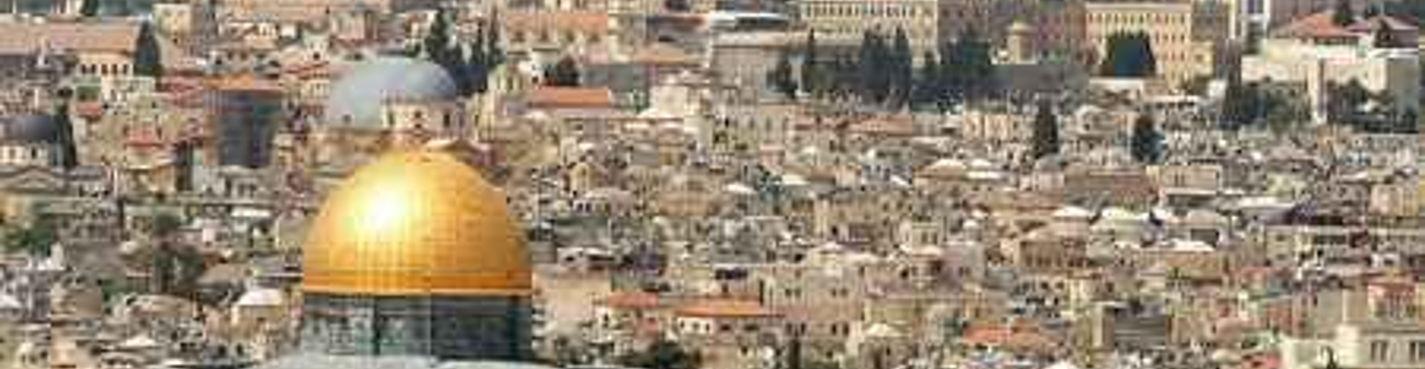 Иерусалим — впечатлениям нет границ! (выезд из Иерусалима)