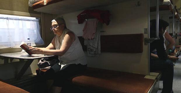 «Дочка» РЖД выплатит более 1 млн руб за исполнение песен в плацкартных вагонах - Новости радио OnAir.ru