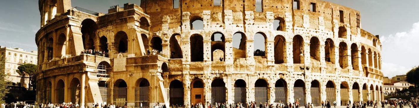 Прогулка по Древнему Риму (групповая пешеходная)