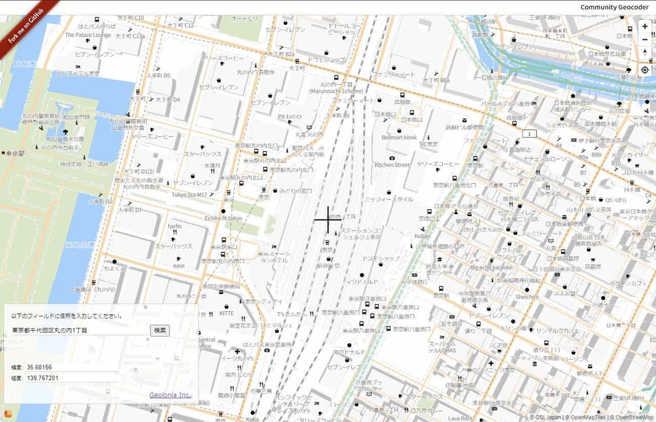 Community Geocoder