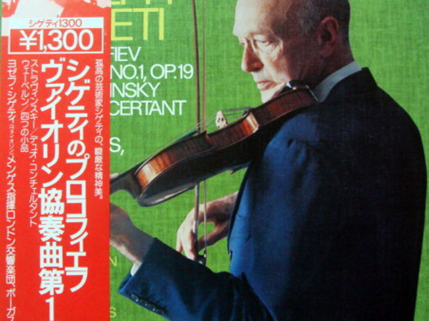 ★Audiophile★ Japan Philips / SZIGETI,  - Prokofiev Violin Concerto, MINT!