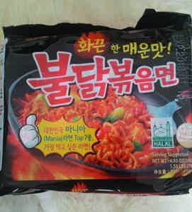 Samyang Spicy Korean Ramen Noodles