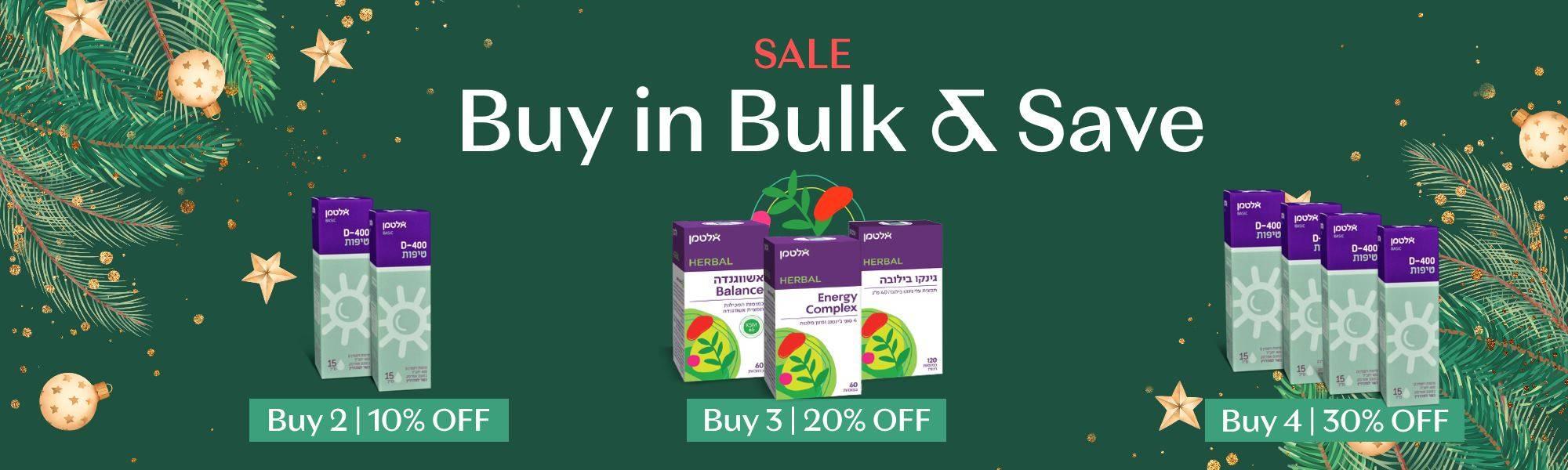 buy bulk and save on vitamins