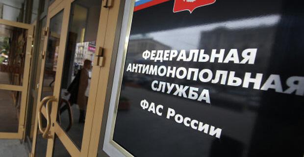 ФАС выявила факт трансляции в эфире радио «Вести FM» неразборчивой рекламы - Новости радио OnAir.ru