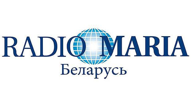 «Радио Мария» в пятый раз не зарегистрировали в Беларуси - Новости радио OnAir.ru