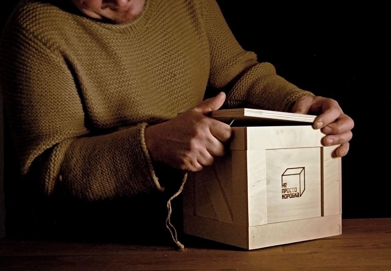 Не просто коробка Романтику