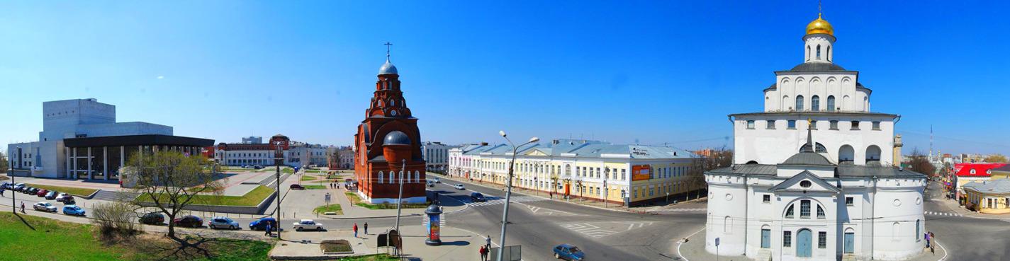 Малое Золотое кольцо России (4 дня)