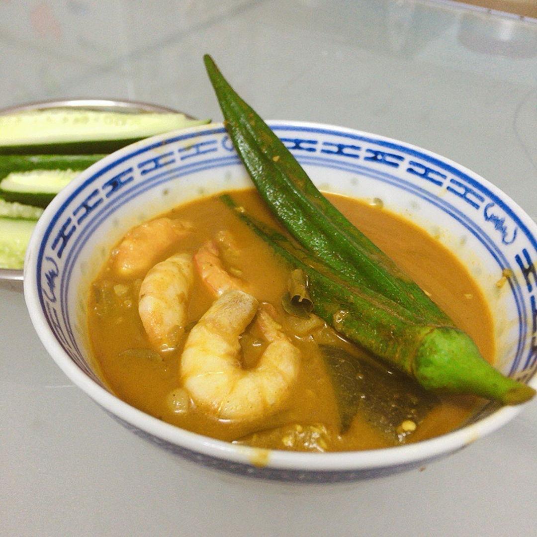 Curry Prawn. Slurp.