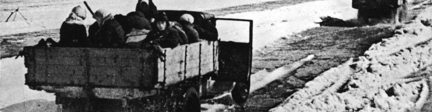 Прорыв блокады Ленинграда. Автобусная экскурсия