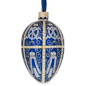 Faberge Christmas Ornaments