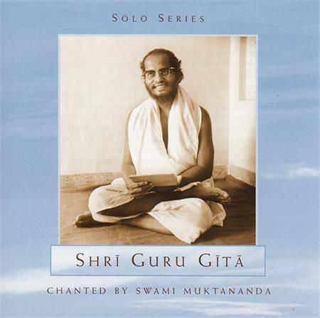 Shri Guru Gita Album Cover