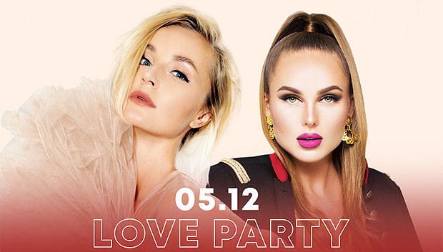 Love Party в компании Полины Гагариной, Ханны и Красавцев Love Radio - Новости радио OnAir.ru
