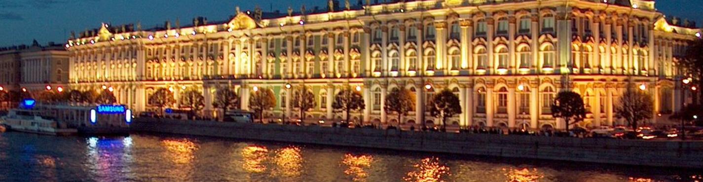 Вечерний круиз по Парадному Петербургу