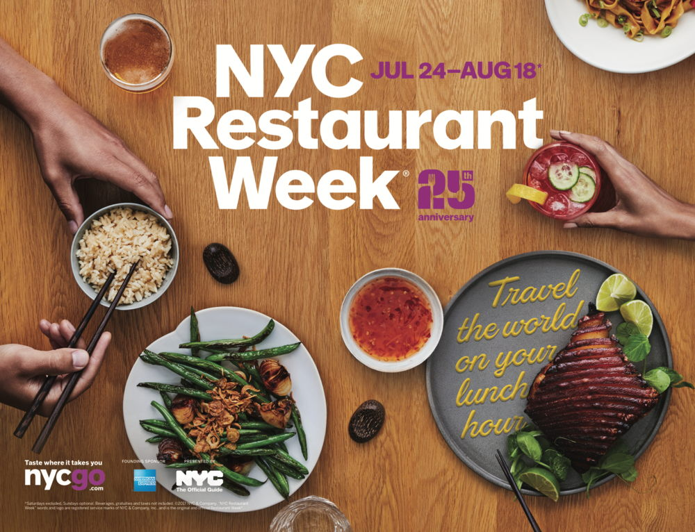 NYCRW-Path-Billboard_1.png