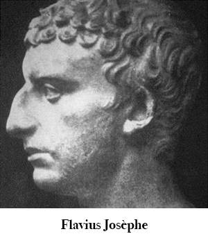 Image profil de l'historiographe romain Flavius Josèphe