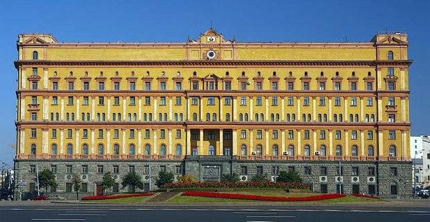 «Царьград» направил заявление в ФСБ по факту рассылки с угрозами - Новости радио OnAir.ru