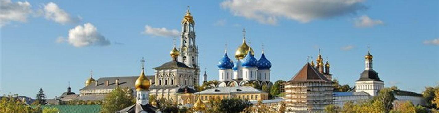 Сергиев Посад: мирская и духовная жемчужина Золотого Кольца (обзорная)