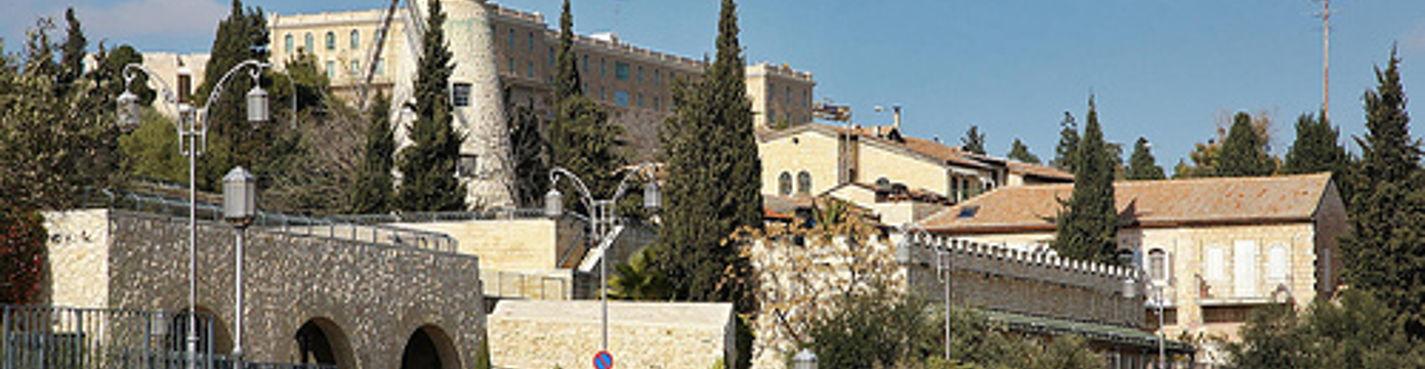 Безумный день вне старого Иерусалима