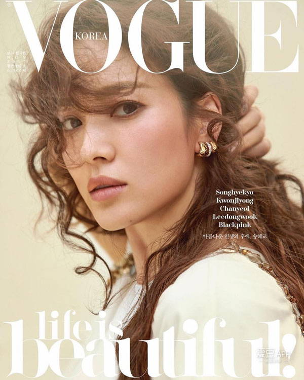 Lingerie Typeface on Vogue cover - Moshik Nadav Typography Fashion fonts NYC