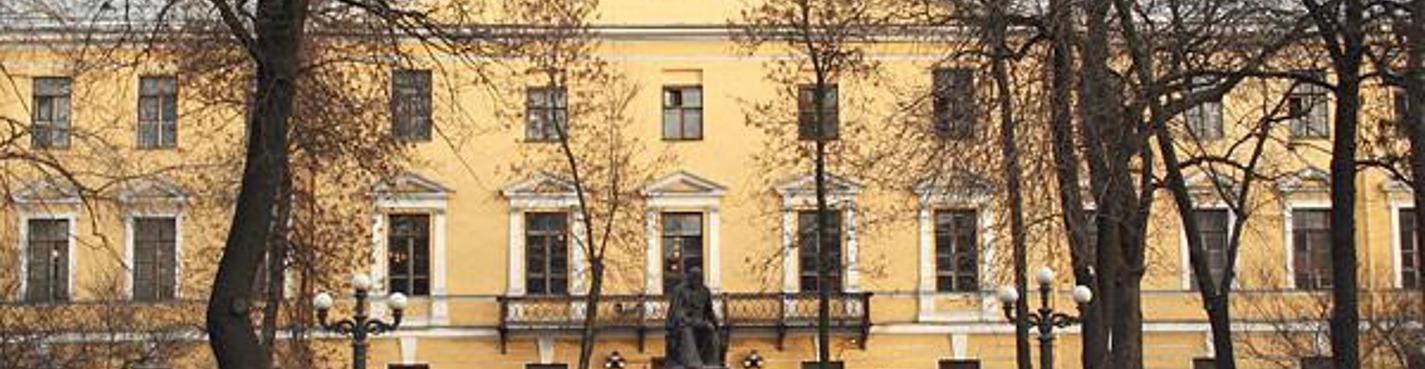 Петроград и Великая война