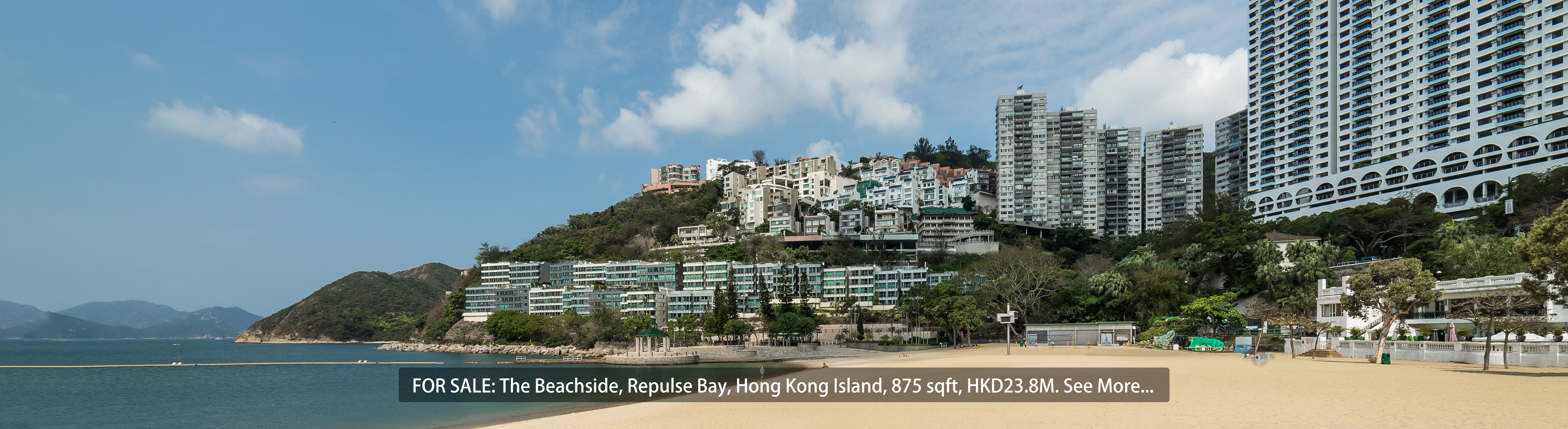 Hong Kong - The Beachside