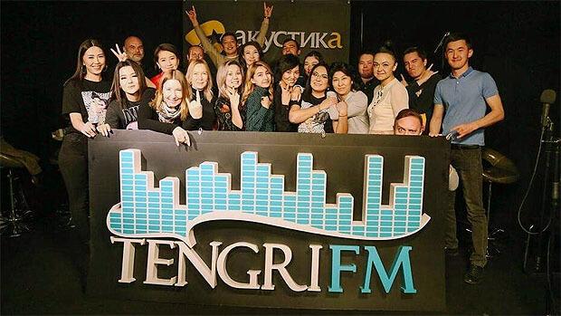 Радио Tengri FM полностью перешло на онлайн-вещание - Новости радио OnAir.ru