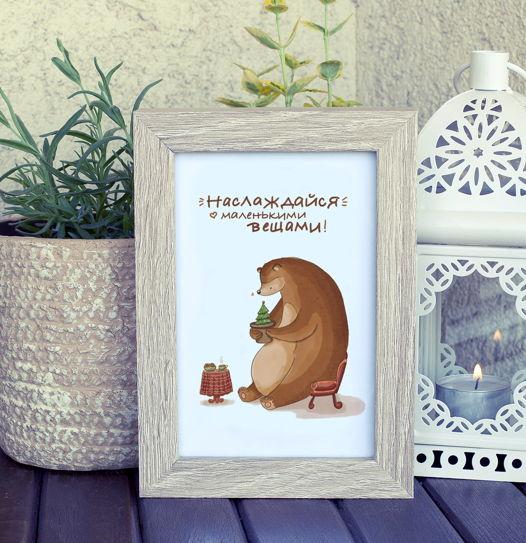 Авторская новогодняя открытка с мишками, 10х15