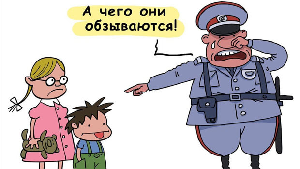 Кремль велел полиции не штрафовать россиян за оскорбление чиновников, силовиков и даже «сказочного» Путина - Новости радио OnAir.ru