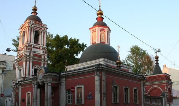 Храмы Москвы (с исполнением заветных желаний). ЭКСКЛЮЗИВ