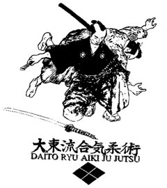Daito Ryu Aiki Jujutsu , Japanese Martial Arts logo