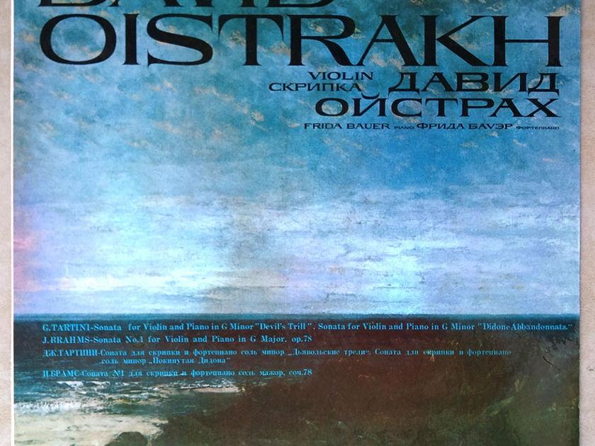 MELODIYA | OISTRAKH/TARTINI - Devil's Trill / BRAHMS Sonata No. 1 / NM