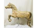 Allan Herschell Co. Carousel Horse
