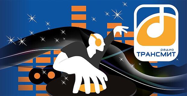 Тур «Радио «Трансмит» добрался до Вологды - Новости радио OnAir.ru