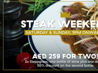 صورة STEAK WEEKEND