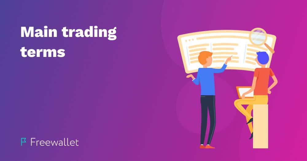Main trading terms.jpg