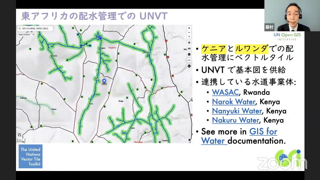 東アフリカの配水管理事業において、ベクトルタイルを使用した地図データが活用されています