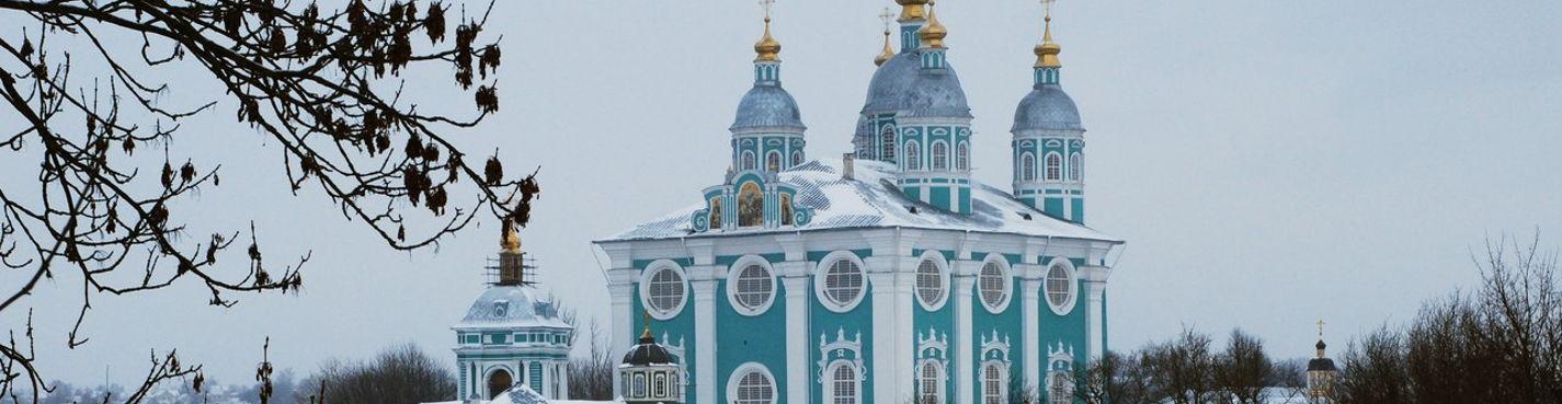 «Град велик и мног людьми» - обзорная экскурсия по Смоленску