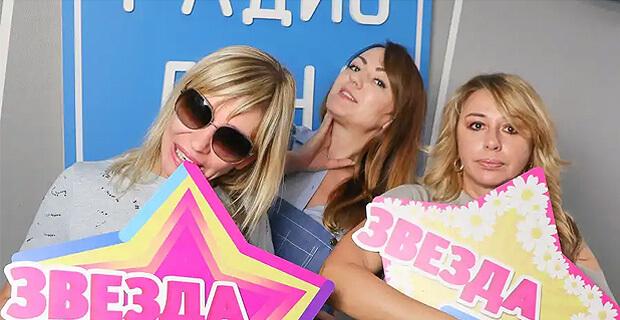 Группа «Комбинация» в шоу «Домоседы» на «Радио Дача» - Новости радио OnAir.ru