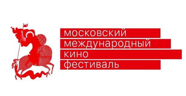 41-й ММКФ пройдет при поддержке «Авторадио» - Новости радио OnAir.ru