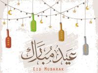 صورة EID