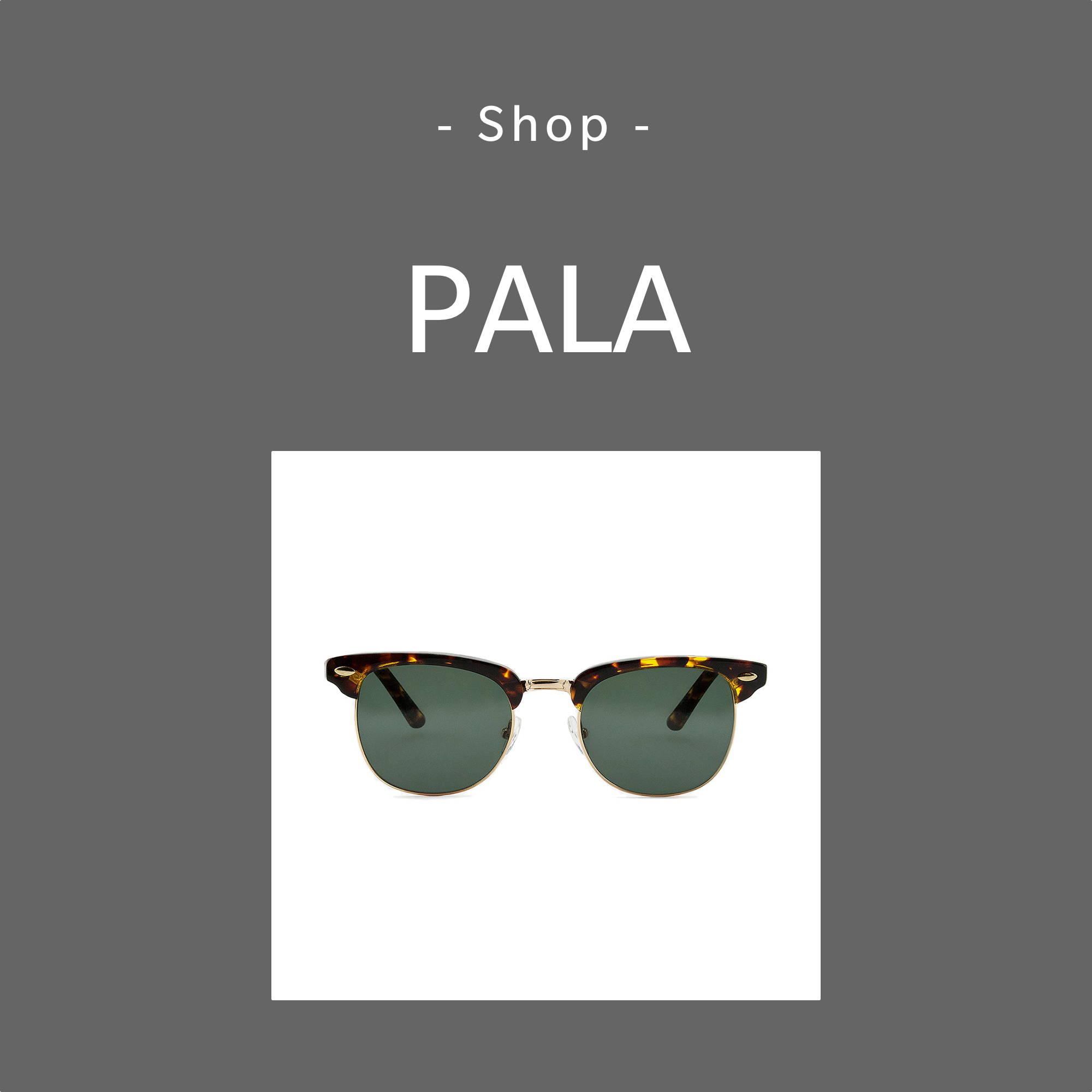 Pala Brand Page