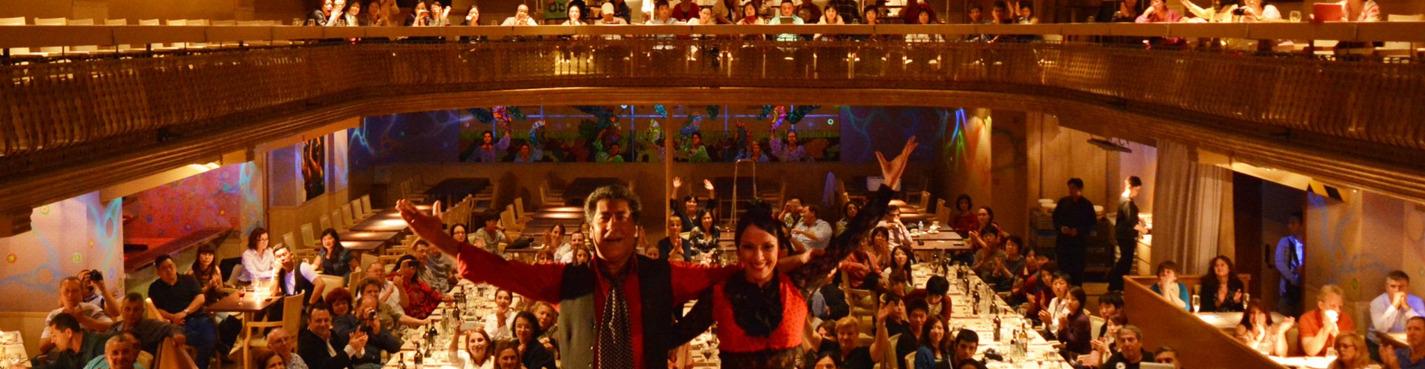 Новогодняя ночь во Дворце Фламенко