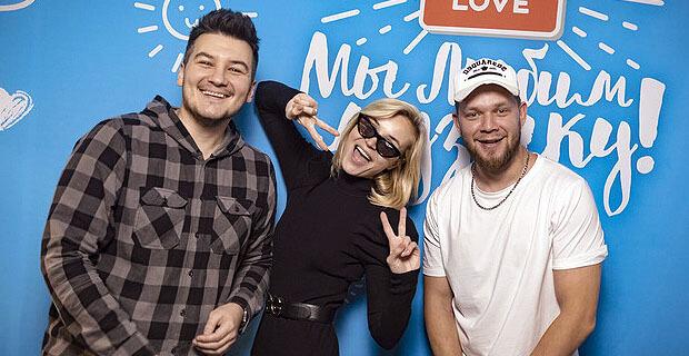 Полина Гагарина побывала в гостях у Красавцев Love Radio - Новости радио OnAir.ru