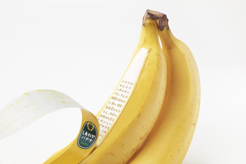 shiawase_banana09_akihiro_yoshida.jpg